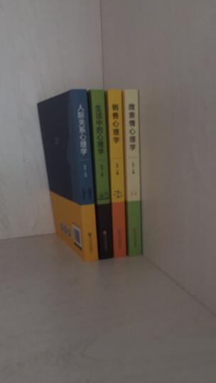 抖音同款 全5册人际关系心理学+微表情+微动作+销售+生活中的心理学 沟通交往入门基础书籍心理学全集 晒单图
