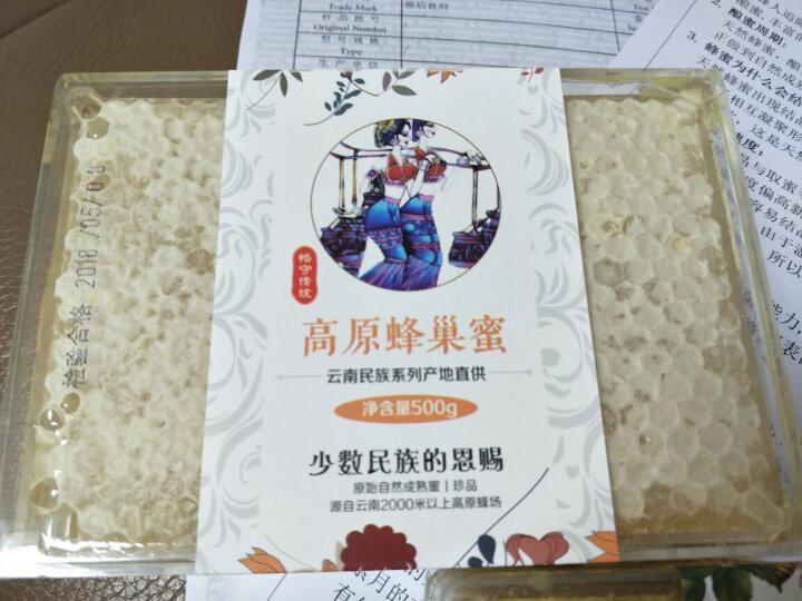 吐火罗云南土蜂蜜成熟野生峰蜜枇杷蜂蜜天然结晶原蜜礼盒瓶装500g 买3送蜂蜜1瓶 晒单图