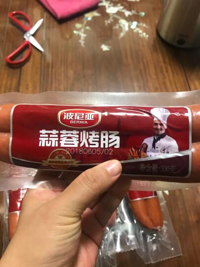 波尼亚(bernia) 波尼亚蒜蓉烤肠 香肠火腿肠 腊肠火腿 德式香肠330g 晒单图
