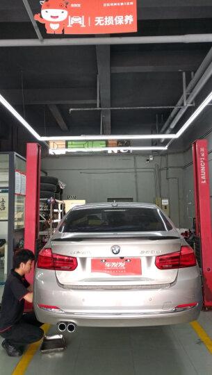 车发发 嘉实多机油汽车小保养服务套餐 更换机油机滤含工时费到店服务 送臭氧消毒 极护(0W-40)4L+机滤+工时 适用36个品牌所有车型 晒单图