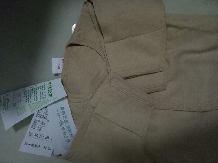 Babyprints新生儿衣服彩棉婴儿内衣0-3个月婴儿和尚服上衣2件装59CM 晒单图