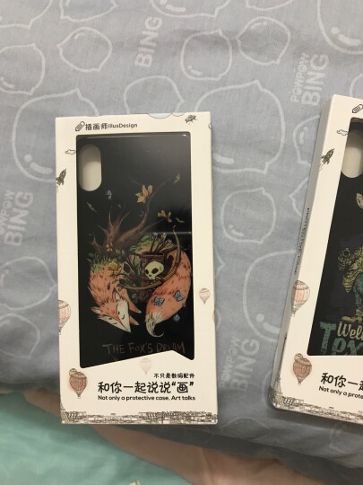亿色(ESR) iphoneX手机壳防摔全包 狗年个性创意卡通新款男款 苹果x手机壳(玻璃+硅胶TPU)琉璃款-骷髅 晒单图