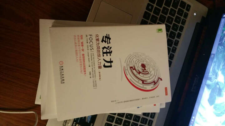 高效思维【套装8册】思考的艺术+学会提问+逻辑思维简易入门+批判性思维工具+专注力 晒单图