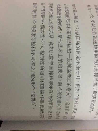 生活月刊(2015年9月号总第118期) 晒单图