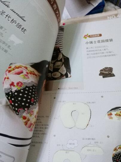 Hand Made巧手易NO.47:巧用图案布(附原尺寸图形1张) 晒单图