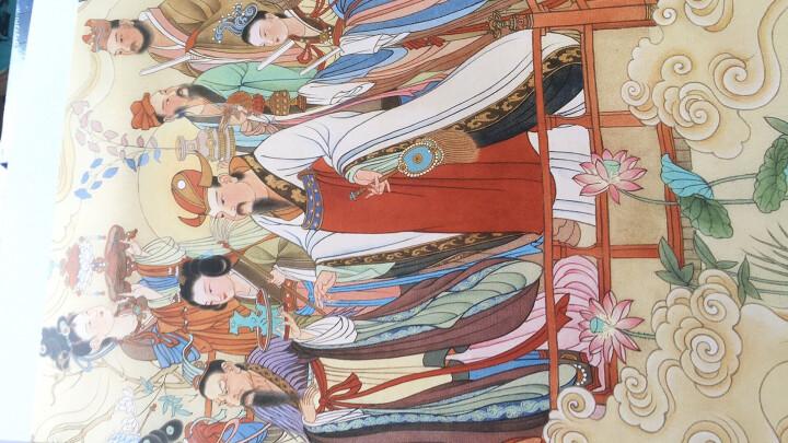 中国传统绘画技法丛书:八十七神仙卷(彩绘范本) 晒单图