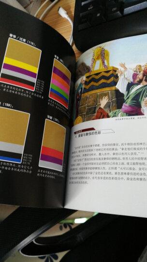 色彩的性格 晒单图
