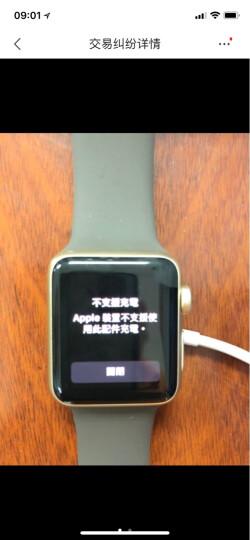 ?绿联 苹果手表充电器MFi认证iWatch无线磁力充apple watch1/2/3代充电数据线 白色 1米 晒单图