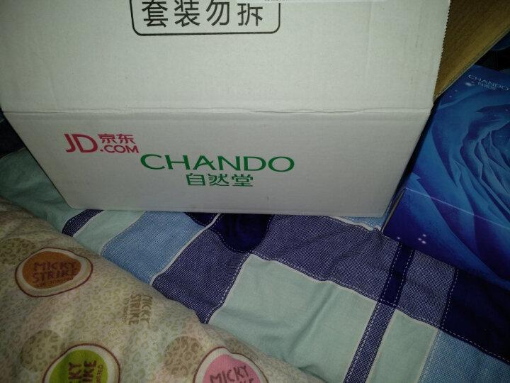 自然堂(CHANDO)雪域水乳精套装(冰肌水+乳液+精华液+五件套+面膜*3+直发卷发棒)(护肤品套装) 晒单图