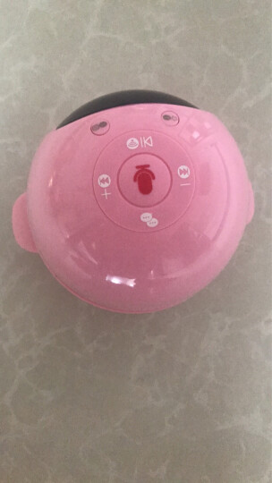 科大讯飞机器人阿尔法超能蛋智能机器人儿童教育陪伴益智玩具 粉色 晒单图
