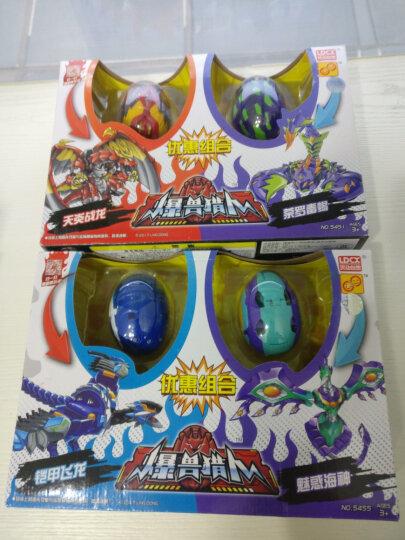 灵动创想(LDCX)爆兽猎人玩具儿童男孩爆丸自动变形蛋对战激战套装-飞龙VS海神 5455 晒单图