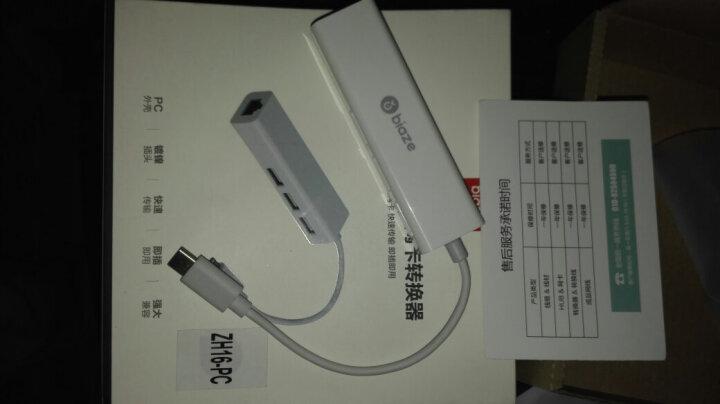 毕亚兹 Type-C转vga 转换器VGA接口投影仪外置显卡 高清1080p 支持苹果Macbook笔记本 ZH13-银 晒单图