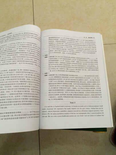 金榜图书·考研教材 2016全国硕士研究生招生考试英语(一)考试大纲解析(非英语专业) 晒单图