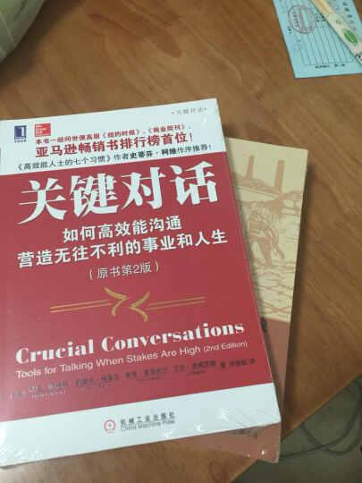 中国的1948年:两种命运的决战 刘统 晒单图
