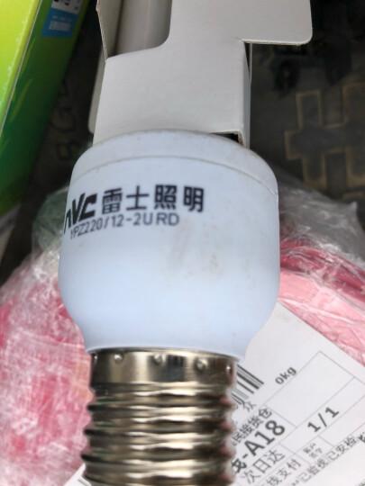 雷士照明(NVC)节能灯 E27大口2U12W2700K 白炽灯色(黄光) 晒单图
