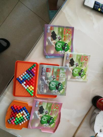 Nibobo奶宝宝智慧金子塔科技金字塔智力魔珠儿童早教启智益智玩具 小书单盒478题 晒单图