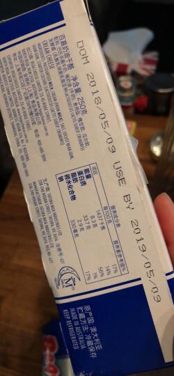 百嘉(Bega)切达干酪碎 250g 澳洲进口(干酪) 晒单图