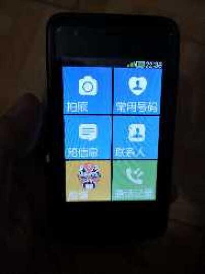 21KE/21克 MC001S 移动联通2G 大屏幕大音量 触屏老人手机 黑色 晒单图