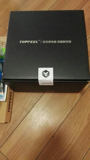 极夜(topfeel)T68M 迷你4K商用台式机电脑主机(七代i3-7100 8G 128G固态 DP COM串口 WiFi 蓝牙 三年上门) 晒单图