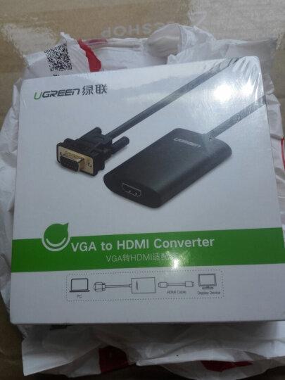 绿联(UGREEN)VGA转HDMI线转换器带音频口 高清视频转换线转接头 笔记本电脑连接电视投影仪线 黑 40264 晒单图