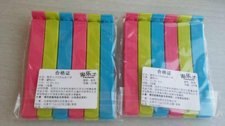淘乐士 创意日式食品封口夹密封夹 保鲜封袋夹塑料袋封口器 1包5支装 晒单图