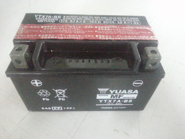 YUASA汤浅12V7AH摩托车蓄电池适用女装踏板弯梁轻骑铃木豪迈豪爵鬼火巧格迅鹰本田电瓶 YTX20L-BS(长款) 晒单图