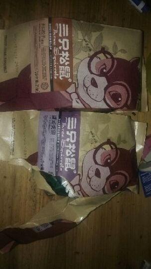 三只松鼠 坚果组合613g夏威夷果零食坚果特产碧根果开口松子原味 晒单图