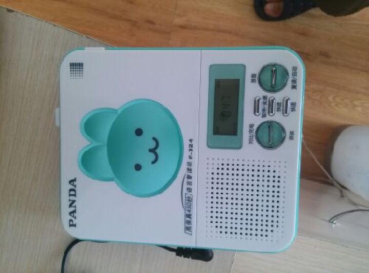 熊猫(PANDA) F-324 450秒复读 线控操作高品质原声语言复读机 便携式磁带录音机英语学习机 晒单图