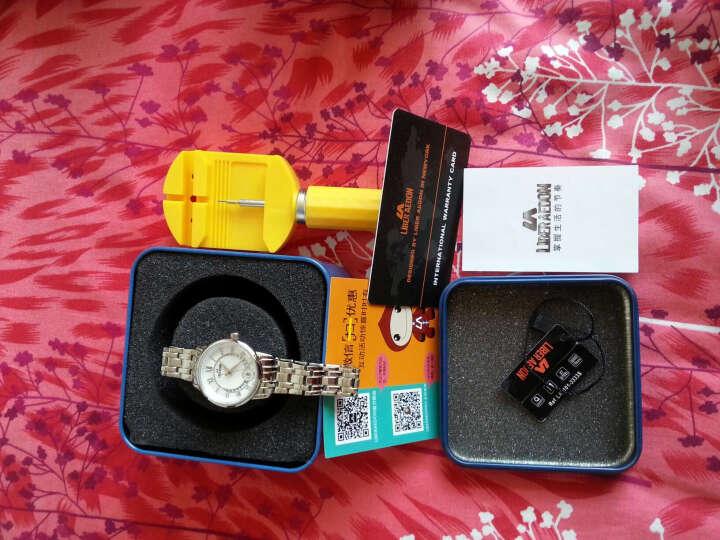 Liber Aedon/励柏艾顿手表防水时尚镶钻女士手表钢带优雅石英星月钻戒系列520礼物送女友 新款LA2103-1333S 晒单图