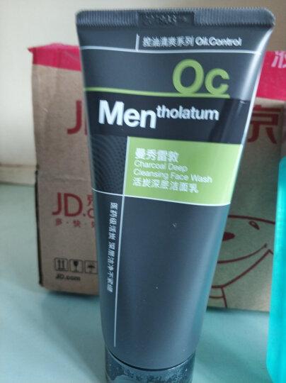 曼秀雷敦 Mentholatum 曼秀雷敦男士爽肤组合(爽肤水120ml+洁面乳100g)保湿润泽 对抗肌肤紧绷 晒单图