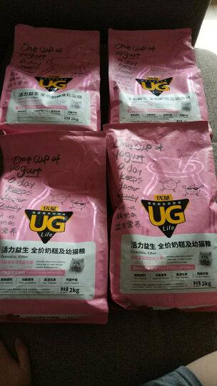 优基(Organic)奶糕幼猫粮 2kg 活力益生菌系列 晒单图