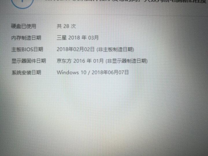 华为MateBook D 2018款 15.6英寸笔记本超薄本商务办公电脑王者荣耀 官方版银 i5-8250U+8G+128G+1T MX150 2G独显 晒单图