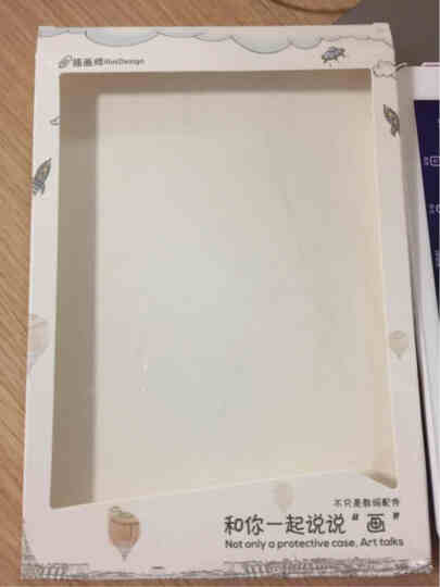 插画师 苹果iPad Air2/6保护套/壳 卡通防摔支架皮套 插画师系列 情迷巴黎【不适用iPad Air和iPad2】 晒单图