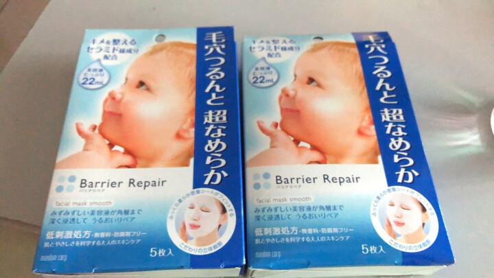 倍丽颜(Barrier Moist)曼丹面膜 婴儿肌玻尿酸超保湿面膜 粉色 5片装(日本原装进口) 晒单图