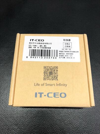 IT-CEO HDMI转AV转换器 数字高清转3RCA音视频线色差线 电脑/玩客云/大麦小米盒子连电视 带USB供电 Y3HDMI-1 晒单图
