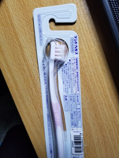 狮王(Lion)SYSTEMA 护牙龈4列超细毛牙刷 小头软毛 1支装 (颜色随机发货)(日本原装进口) 晒单图