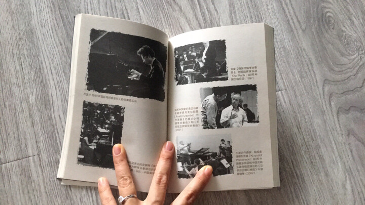 石叔诚钢琴讲堂(附光盘) 晒单图