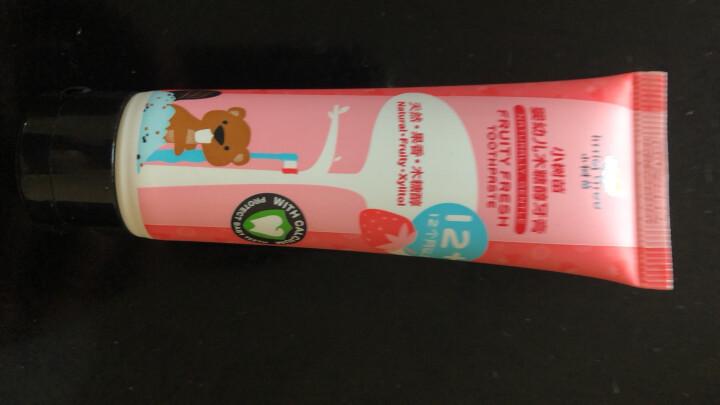 小树苗 儿童牙膏 婴儿宝宝牙膏苹果味25g 无氟可吞咽 适合1-6岁 晒单图