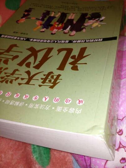 礼仪常识一本全  大厚本421页 现代礼仪全书 礼仪书籍 每天学点礼仪学 晒单图