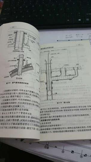 安装工程现场管理人员一本通系列丛书:水暖施工员一本通 晒单图