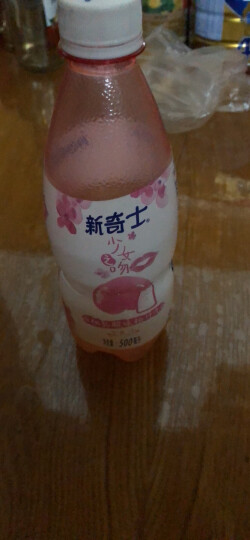 屈臣氏(Watsons) 新奇士白桃乳酸味桃汁汽水500mL*15瓶 整箱 碳酸饮料 晒单图