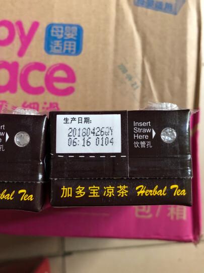 加多宝凉茶植物饮料盒装250ml*24 箱装 晒单图