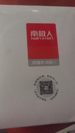 南极人(Nanjiren)甜美巧克力棉质低腰女士三角内裤 4条礼盒装 巧克力色 L(165/85) 晒单图