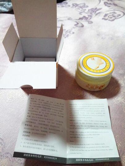 【3盒1周期】透蜜 牛奶花蜜足蜡膜 去死皮去角质去老茧嫩脚美足 1盒 晒单图