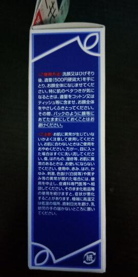 日本进口 明色(MEISHOKU) 男士药用美颜水 80ml/瓶 祛痘控油 收缩毛孔 晒单图