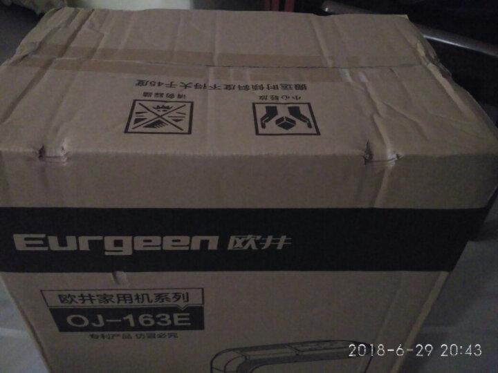 欧井(Eurgeen)除湿机/抽湿机 除湿量10升/天  噪音42分贝 智能触屏 家用地下室干衣净化吸湿器 OJ-163E 晒单图