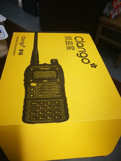 MOTOROLA 摩托罗拉SMP818对讲机调频手持电台CLA818自驾徒步户外无线手台 VZD188标配(818数字升级版本) 晒单图