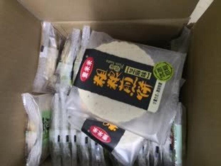 阿玛熊浙江特产年货礼盒红糖酥饼麻花黑芝麻糖 零食大礼包 礼盒910g 晒单图
