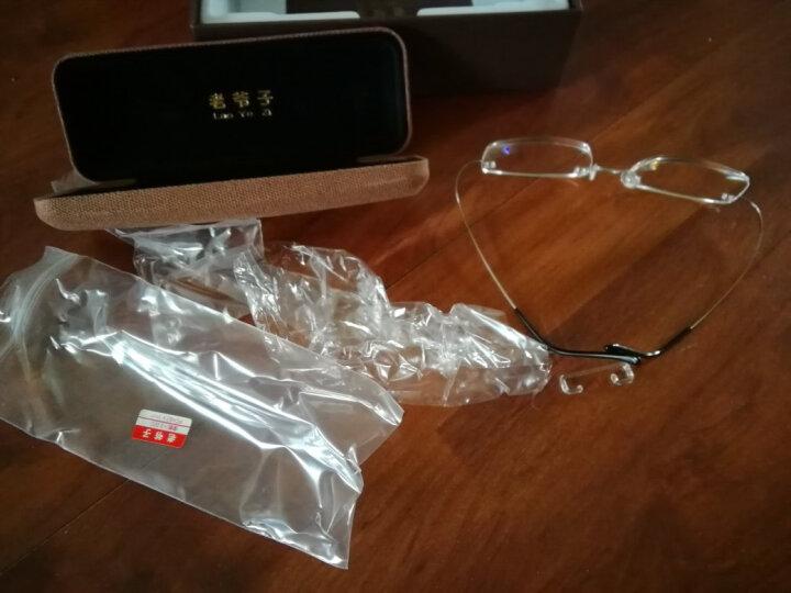 老爷子(LaoYeZi)高清光学树脂钛架老花镜男女款 时尚超轻舒适老光老花眼镜 7010 银框单光300度 晒单图