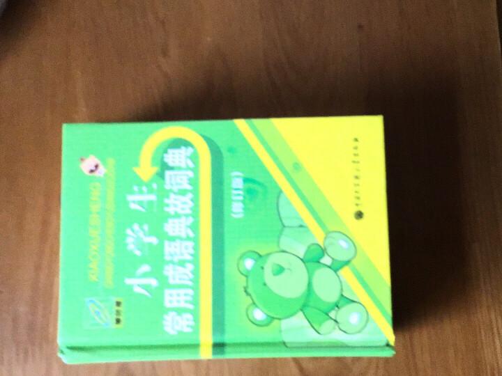 小学生常用成语典故词典 晒单图